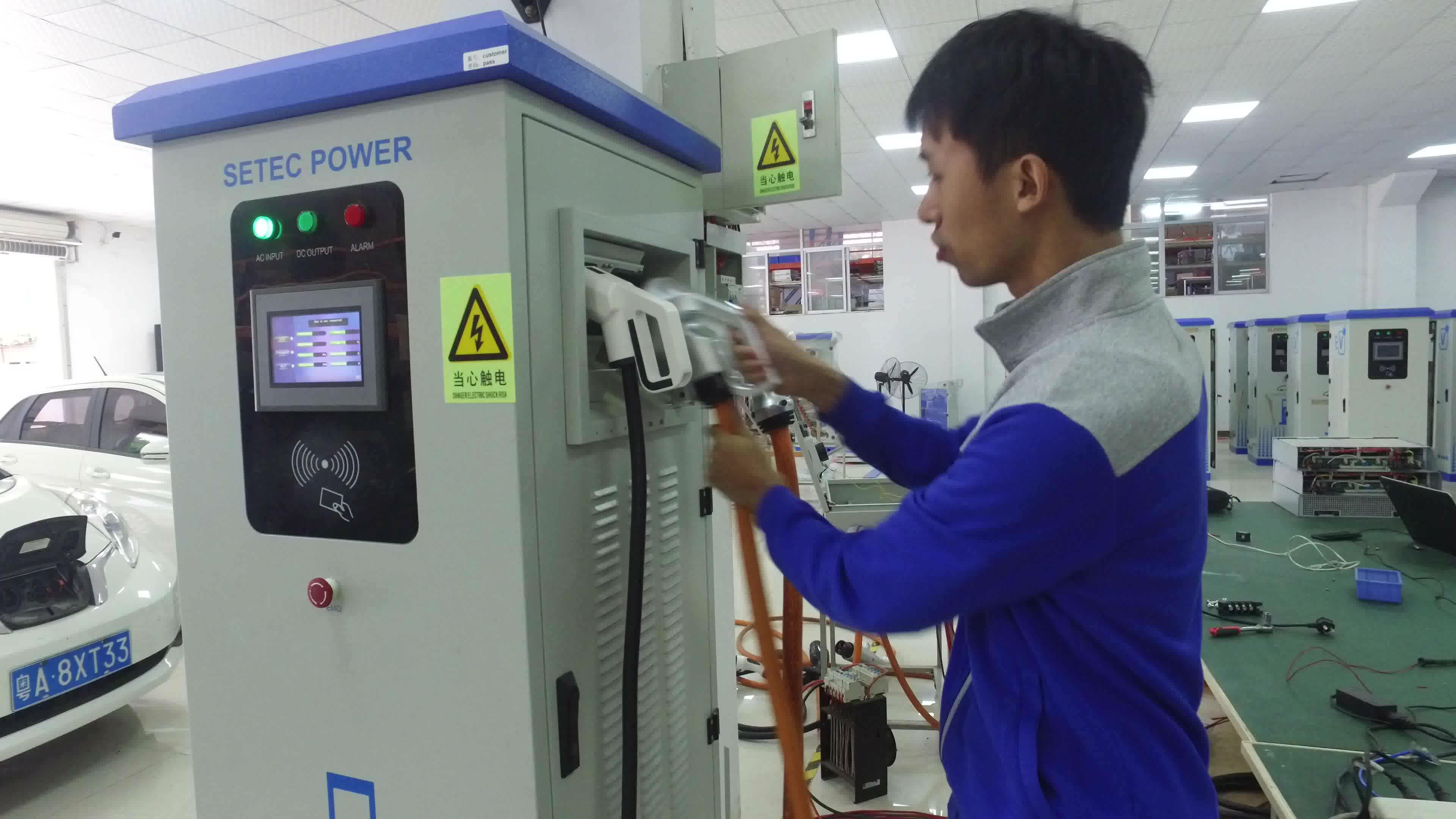 Cargador de batería de coche eléctrico para la estación de carga