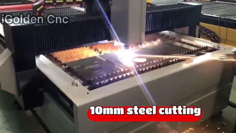 Plasma 120a cut flame cutting plasma thick metal cutter machine price