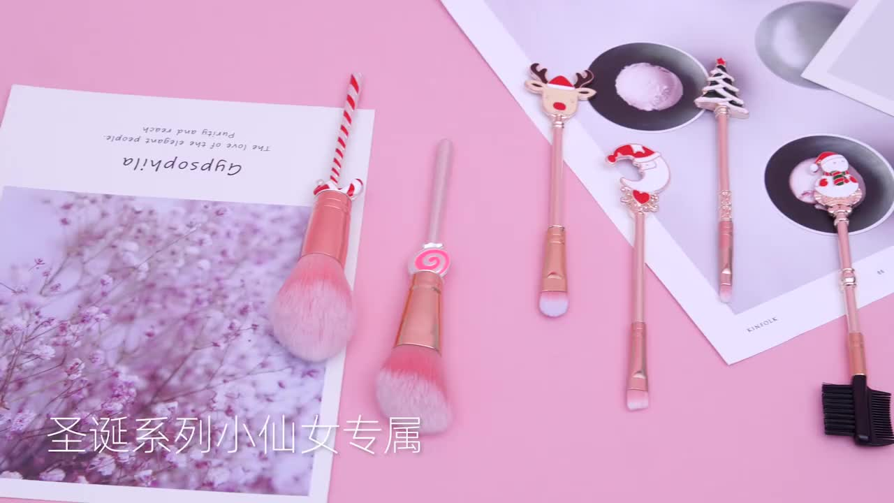 5/6 Pcs Candy Christmas Makeup Brush Old Man Elk Cute Candy Carry Mini Makeup Kit