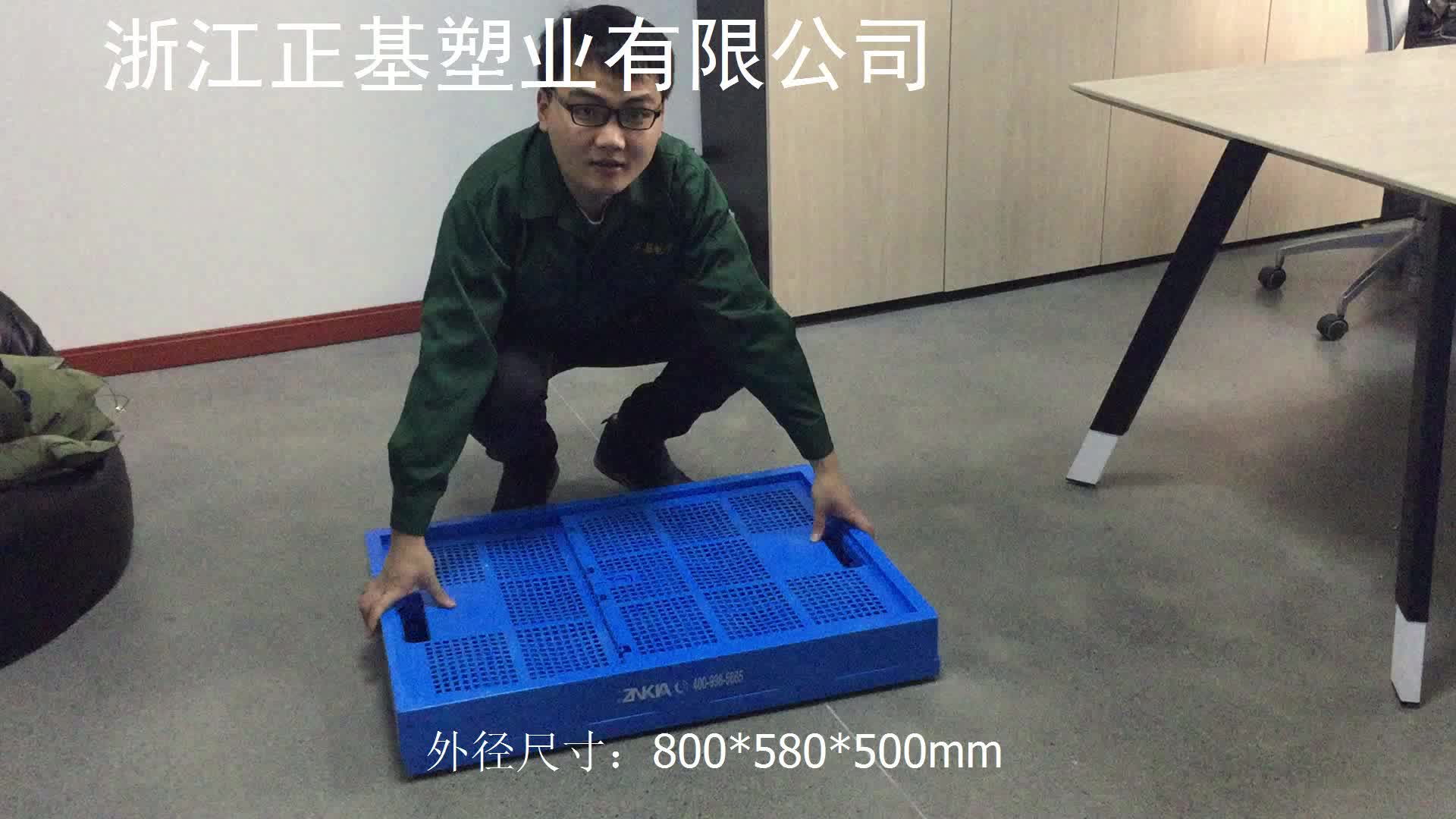 Hot sale plastic container boxes, high quality big box plastic moving containers