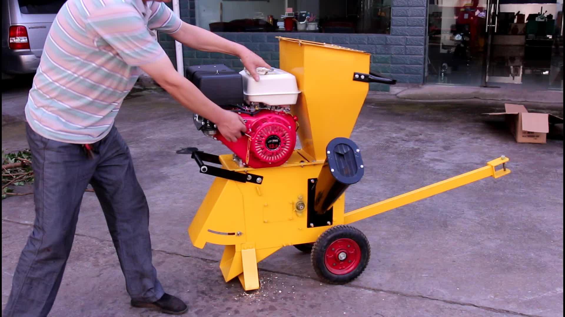CE 認定木材チッパーシュレッダー機 FHS-15 ガソリンエンジン/ディーゼルエンジン/モーター