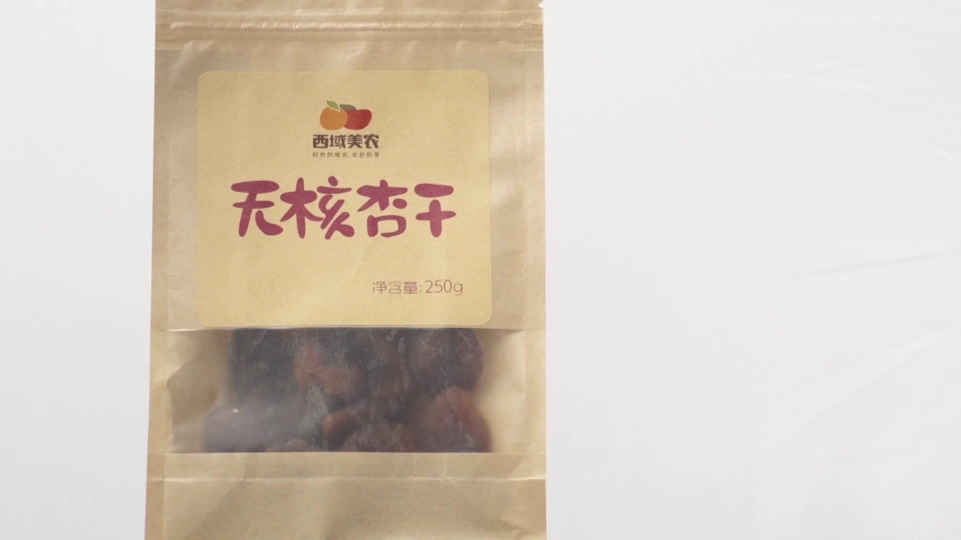 Китай питательный натуральный сушеный абрикос