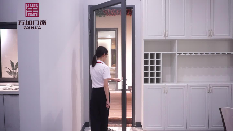 aluminum swing casement glass door price