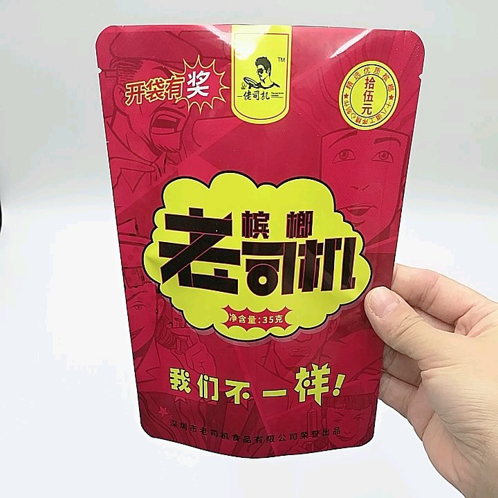 Custom Printed Food Package Stand Up Drink Pouch