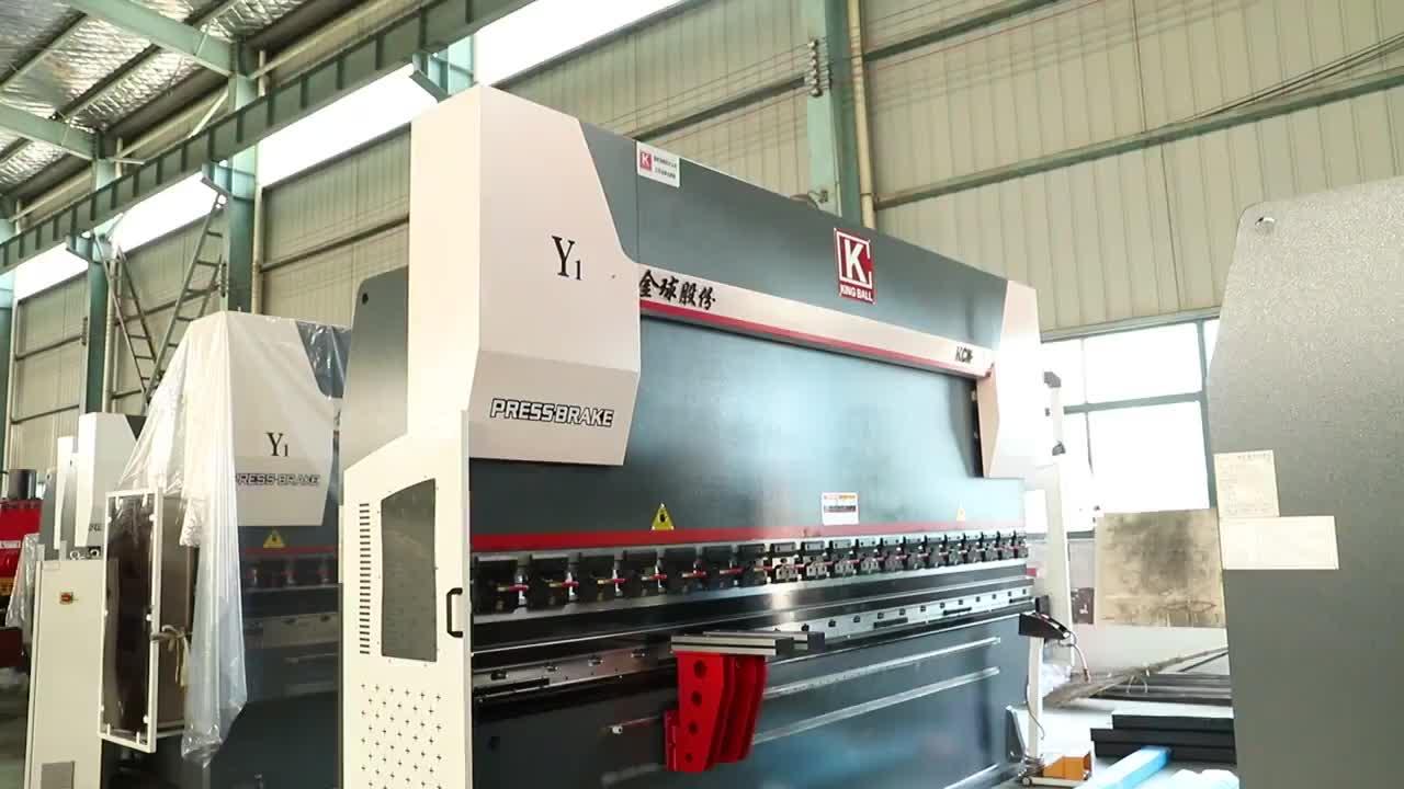 Semeis main motor Electro hydraulic Synchronous CNC Press Brake KCN-30060