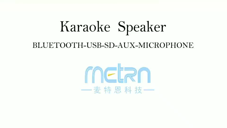 10w big bass plastic mini portable karaoke player