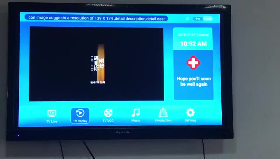 Jiexiang Multicast Unicast OTT IPTV Streaming System Solution