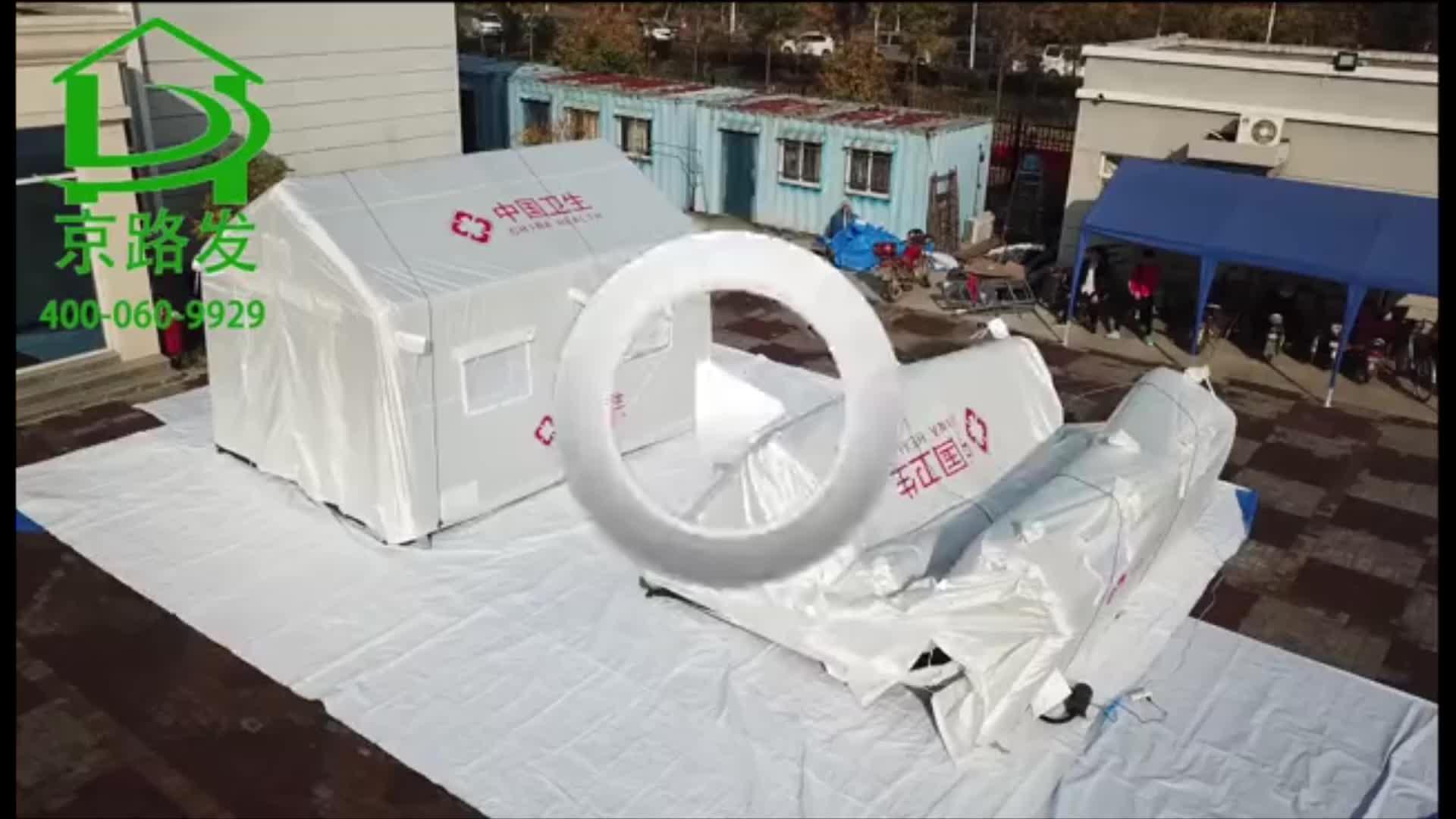 Wasserdichte Oxford riesigen medizinische quarantäne aufblasbare krankenhaus isolation zelt