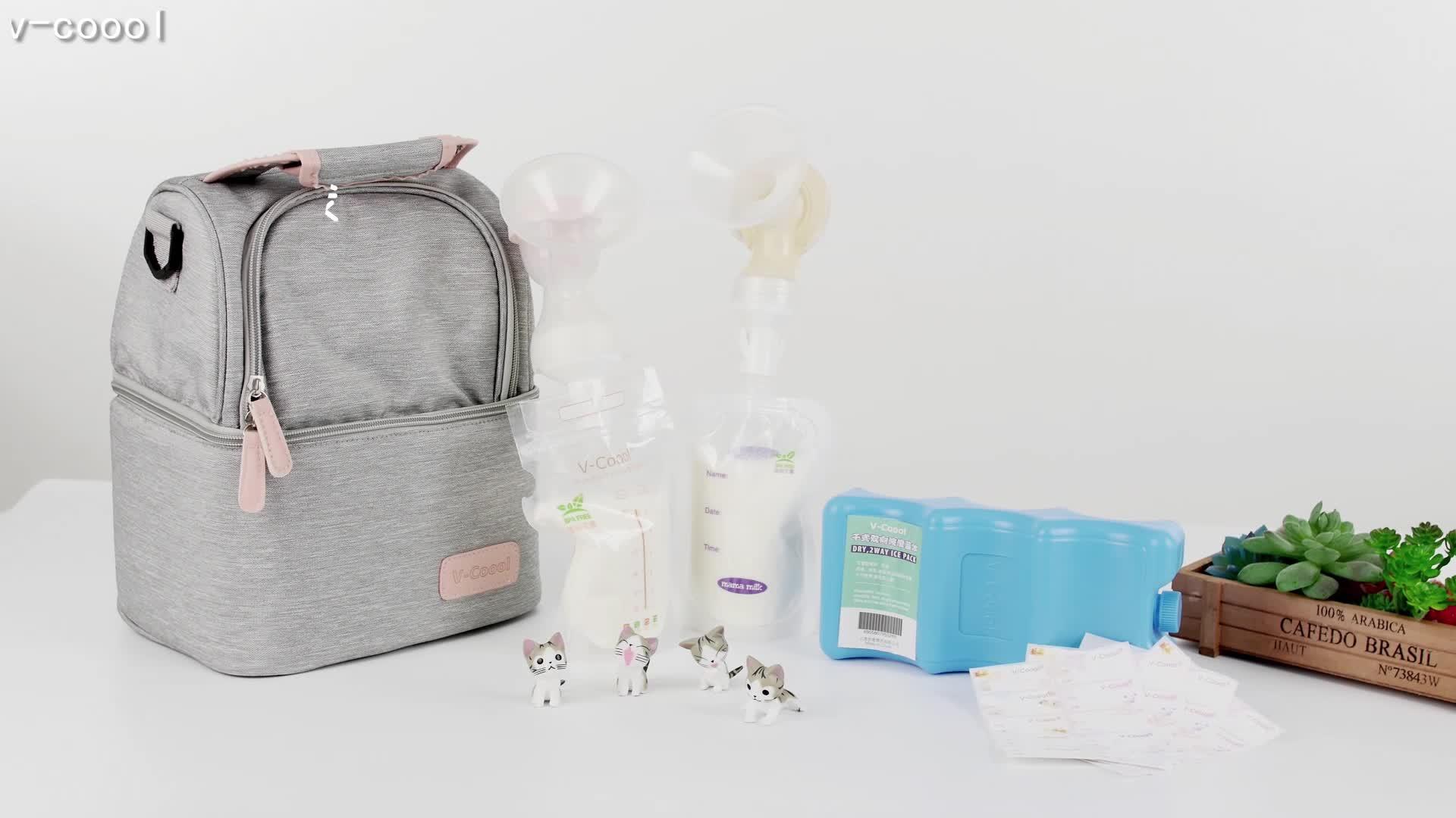 V-Coool डबल जिपर सील BPA और बीपीएस नि: शुल्क स्तन के दूध का भंडारण बैग भंडारण के लिए और ठंड Breastmilk