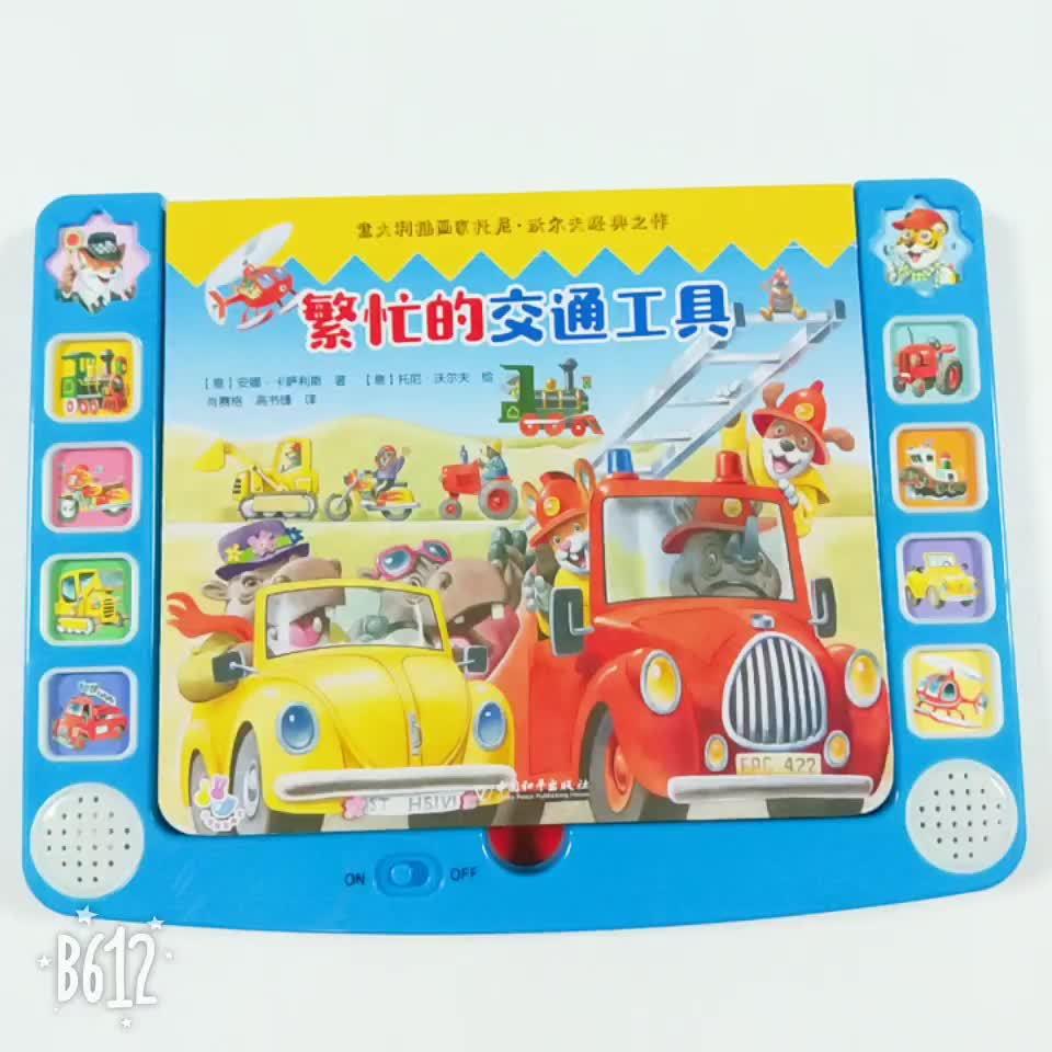 OEM Kids Buttons Sound Board Book Printing With Lovely Music For Kids Education Learning