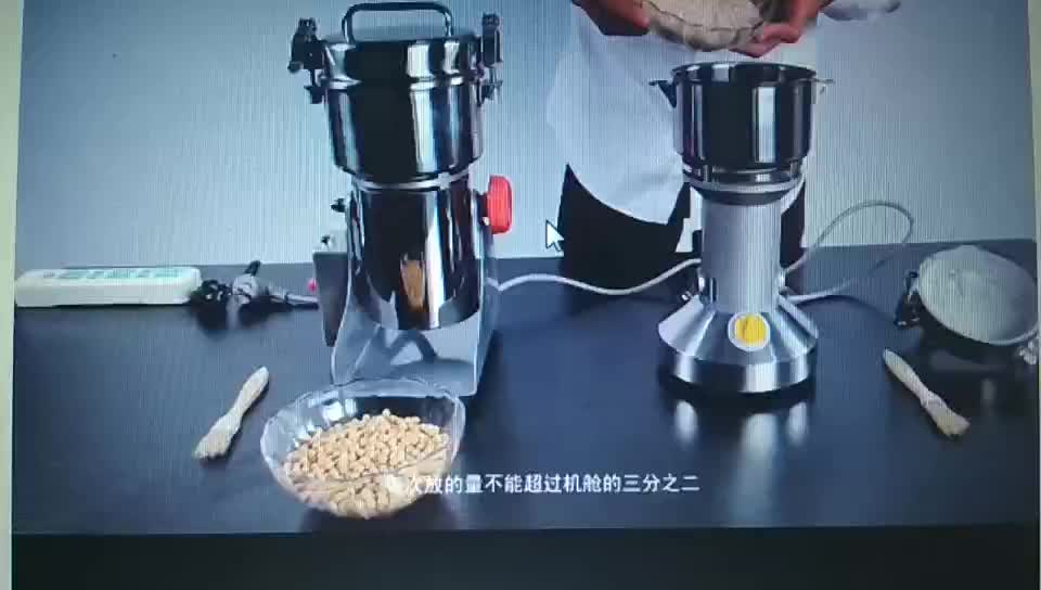 new multipurpose stainless steel flour mill machine 2000g