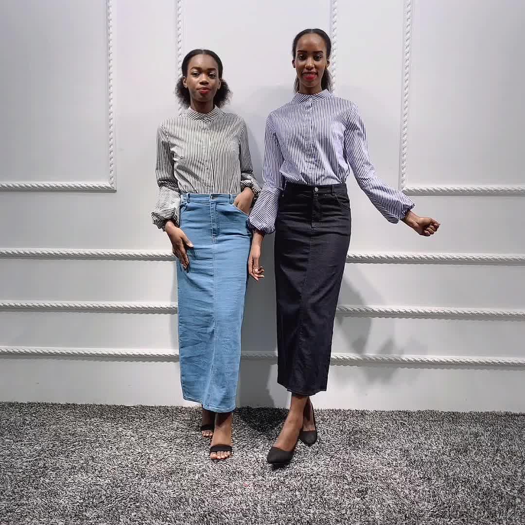 2019 neue ankunft ganze verkauf hohe qualität spandex denim Muslimischen röcke