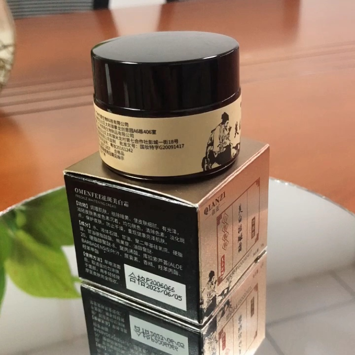 New high quality Skin Whitening Cream Freckle Cream Remove Melasma Acne Dark Pigment Spots Melanin Pimple Serum Face Cream