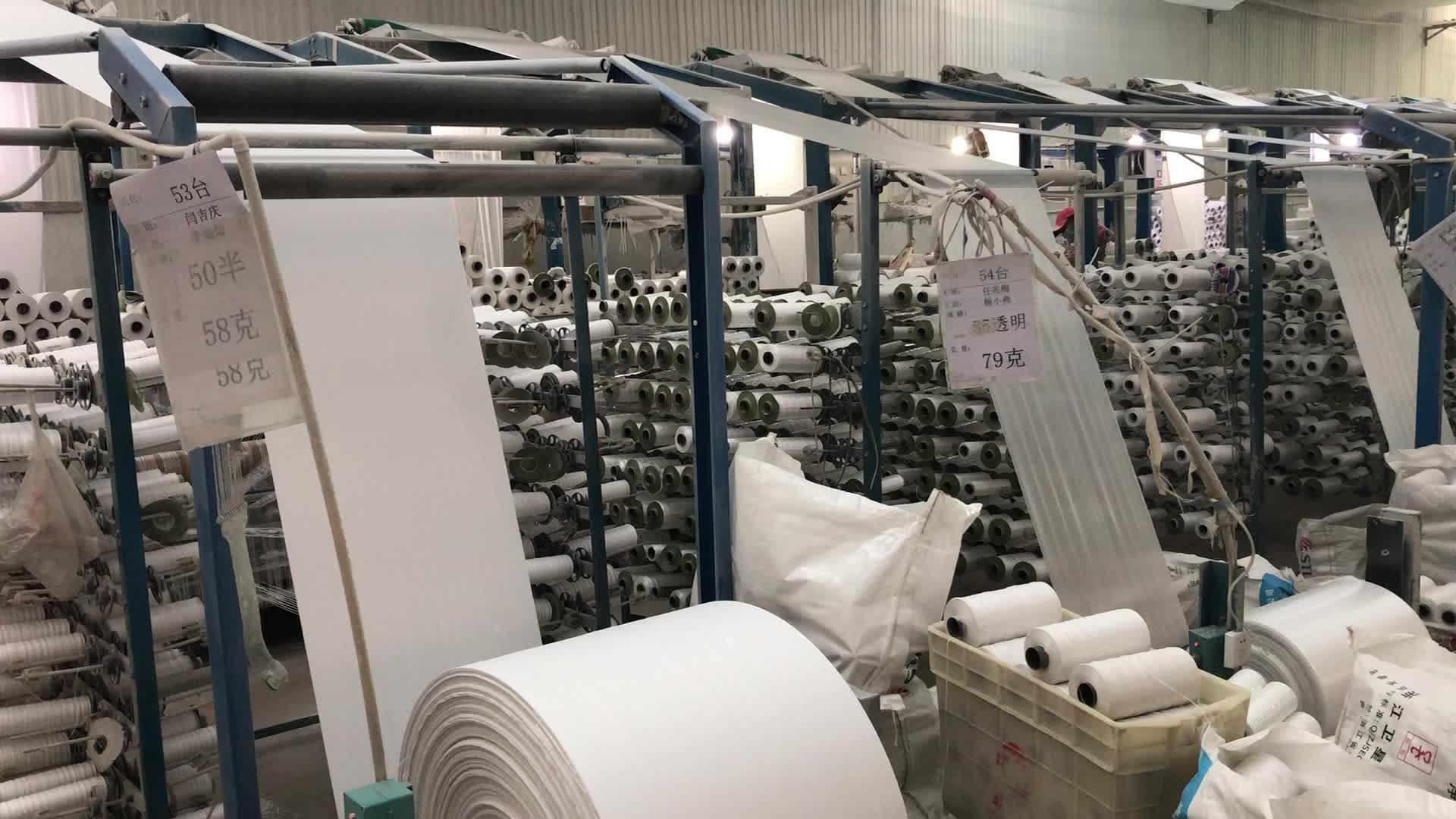 Dapoly по оптовой цене из Китая Поставщик 100% Virgin из ПП, для дров сетчатый мешок