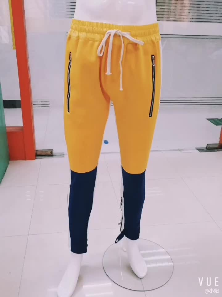 New Retro Panelled Tapered  Polyester Track Pants Men