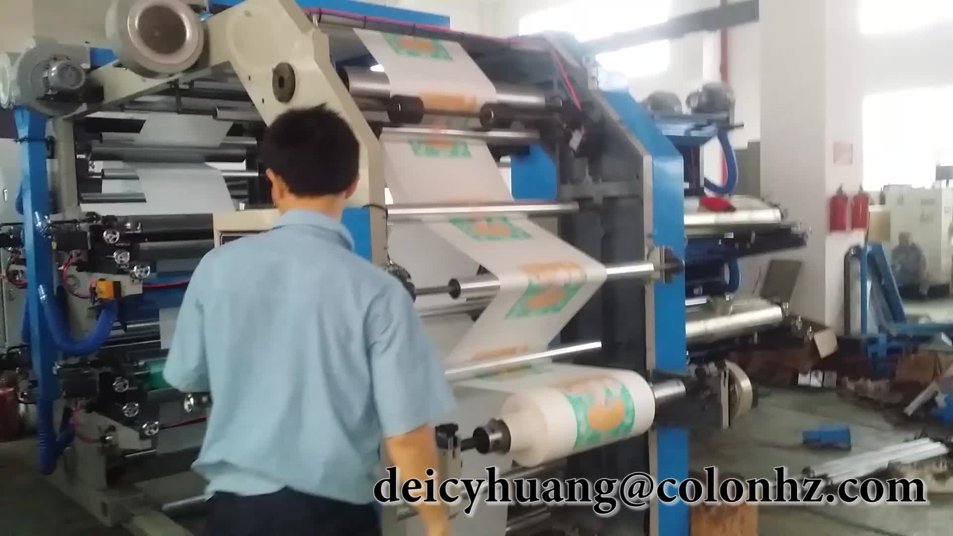 2,4, 6 cores melhor venda de mini rolo a rolo de papel pequeno saco de filme de máquina de impressão flexográfica de plástico de polietileno