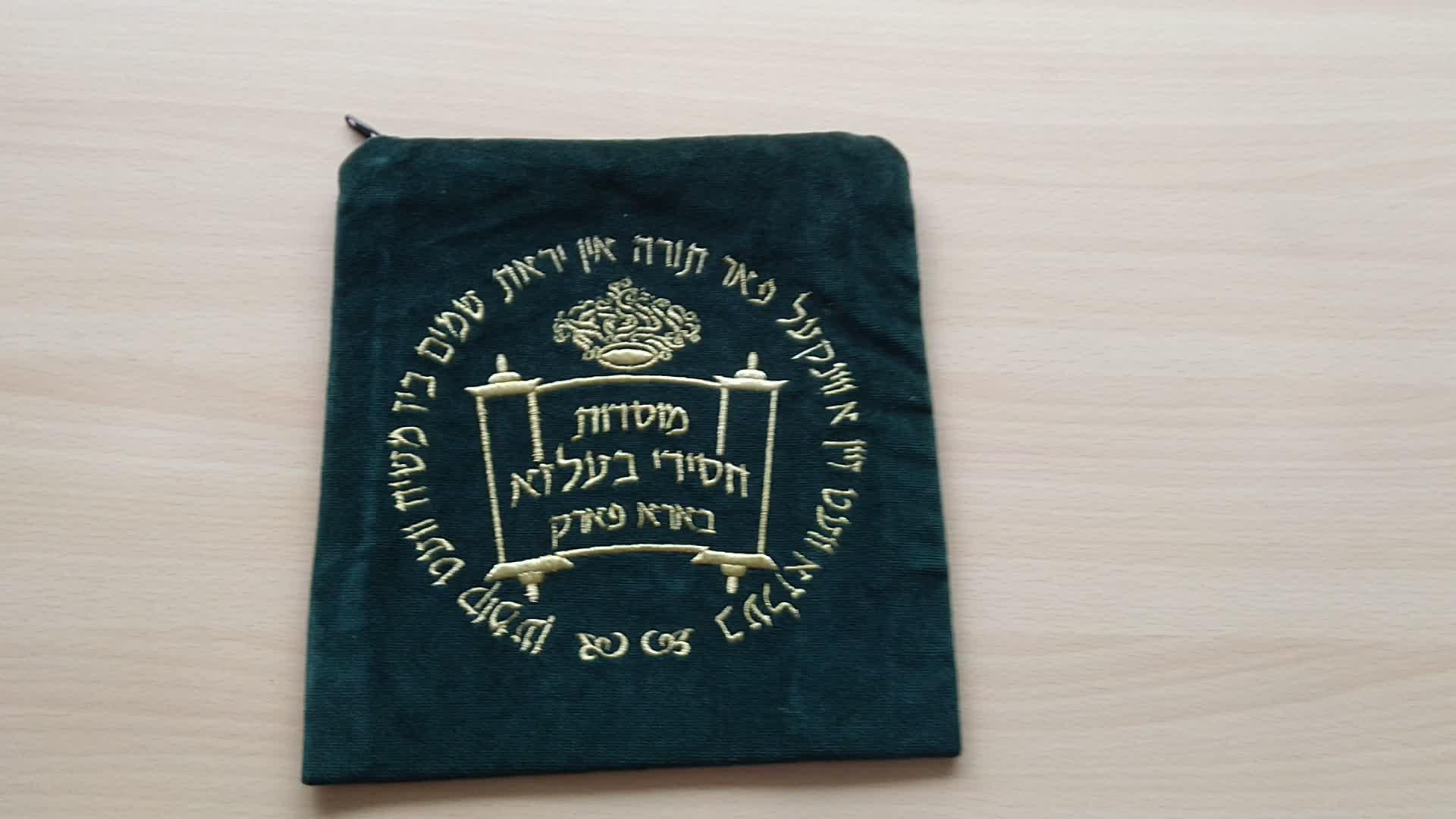 תוצרת סין יאיר עמנואל Tallit תיק כהה חיל הים קטיפה Tallit תיק מלא רקום ירושלים עיצוב (צבעים)