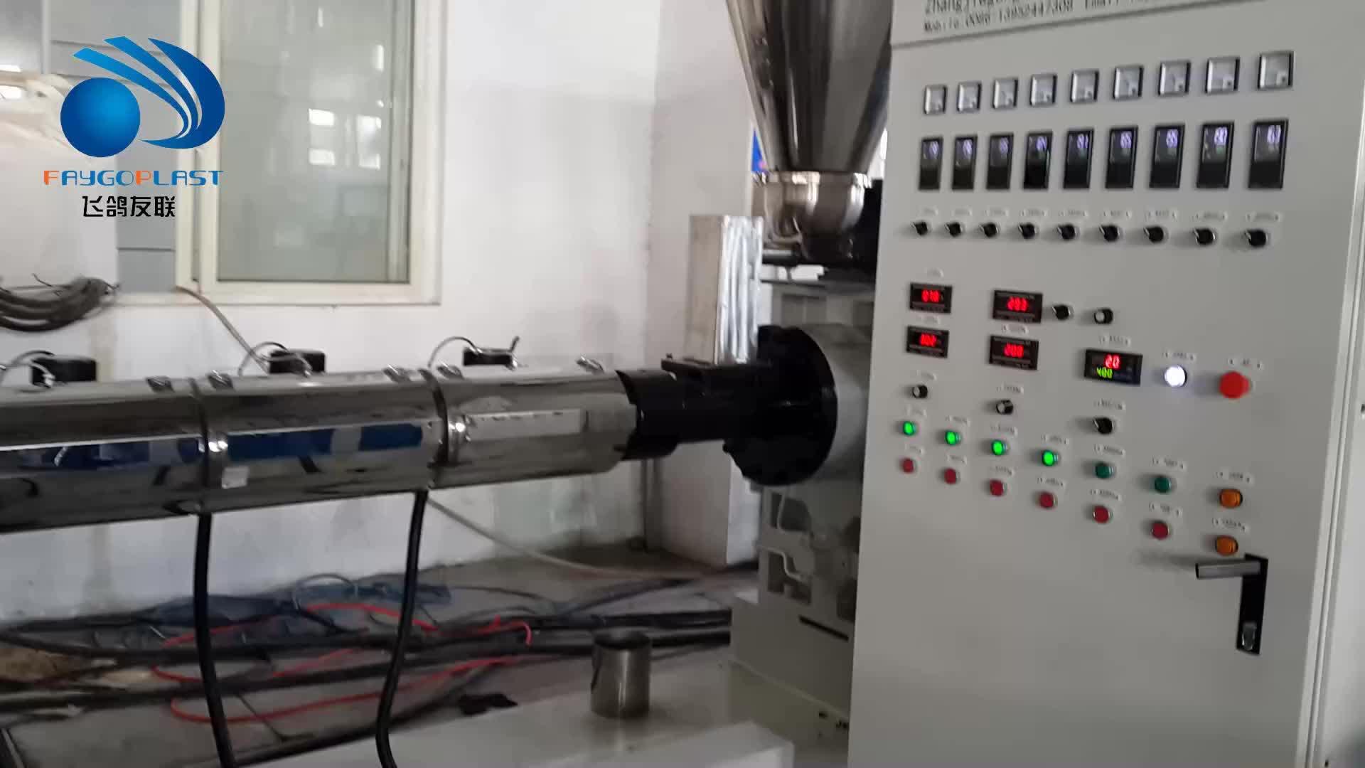 Hot melt glue pla waste plastic recycling hdpe carbon black granule production making machine line