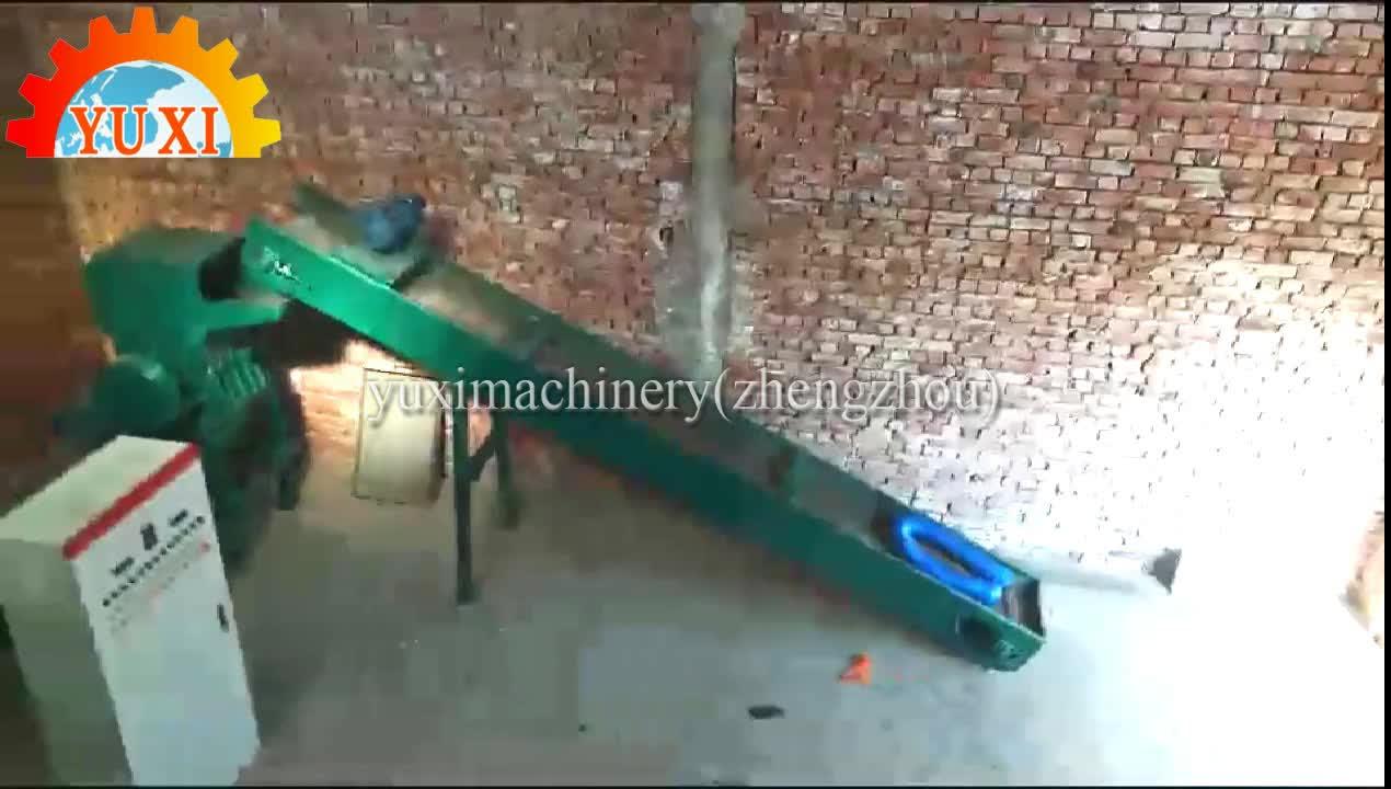 貴金属精錬機/廃棄物 PCB マザーボード回復植物/電子廃棄物リサイクル機インド価格