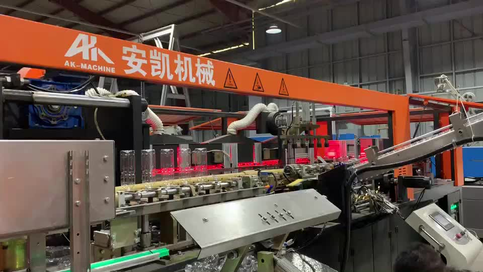 full automatic high speed pet bottle blow molding machine / pet blow machine with 2/4/6 cavities and servo motor system