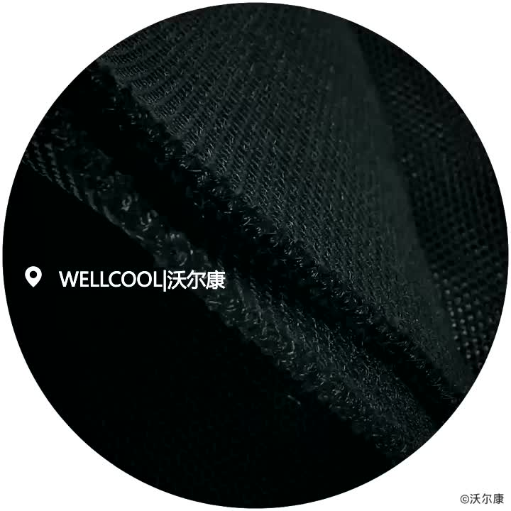 6mm black air flow 3d fabric mesh