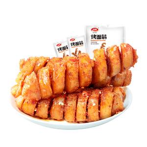 【猫超包邮】卫龙辣条豆干烤面筋串150g
