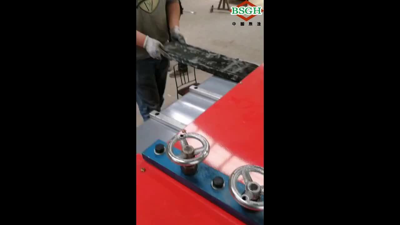 BS-1200P廃ラジエーターヒートシンクリサイクル機用分離を銅管とアルミ箔