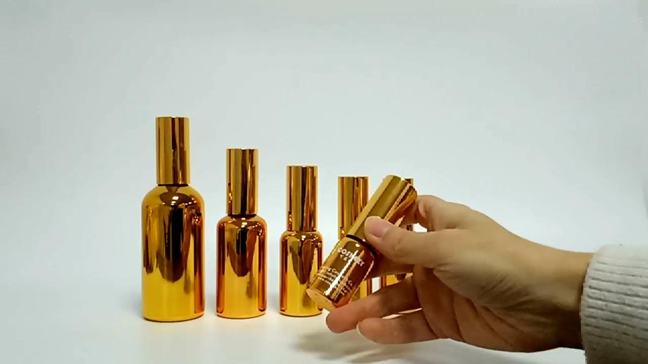 Yüksek dereceli Ince Sis Cam Sprey Şişesi Parfüm, altın PGH21 10 ml 15 ml 20 ml 30 ml 50 ml 100 ml pompa şişesi