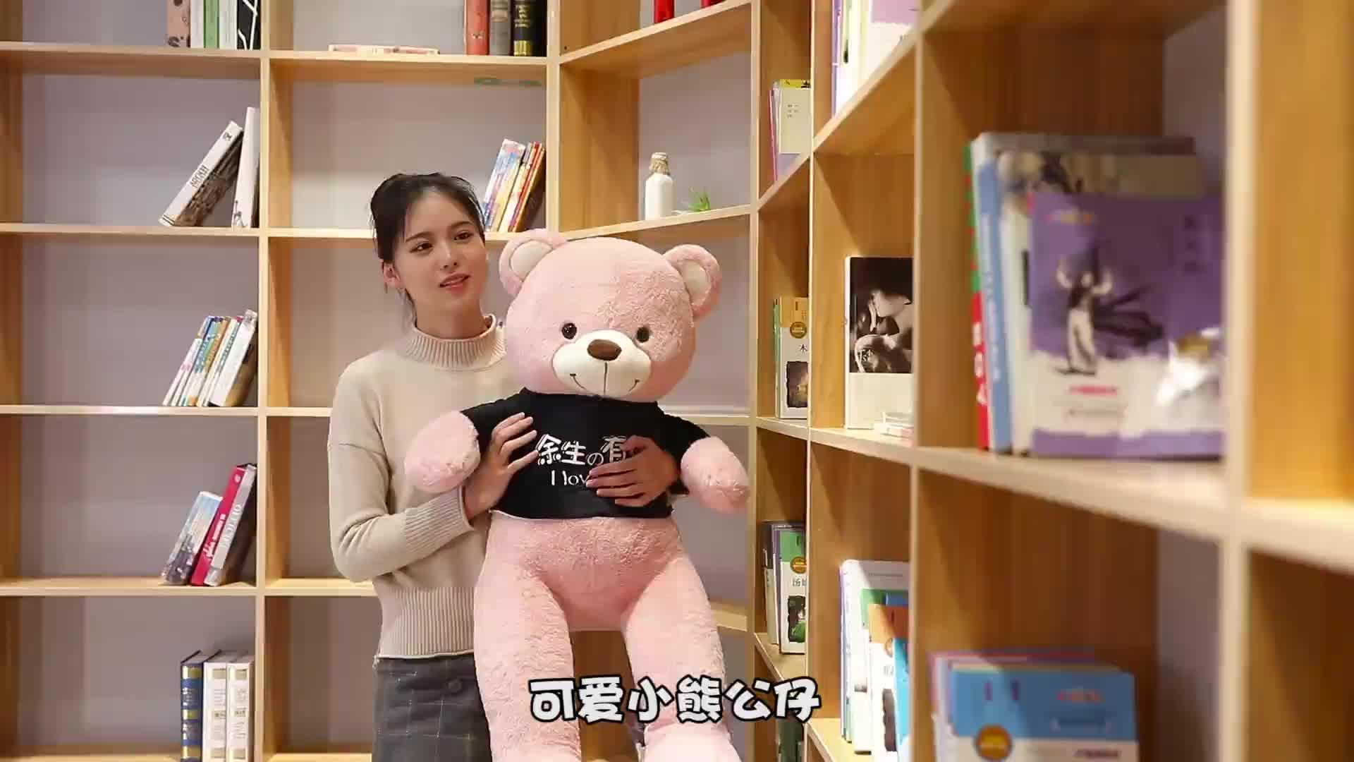 2020 custom stuffed animal plush Promotional  teddy bear big  toys for valentines gifts