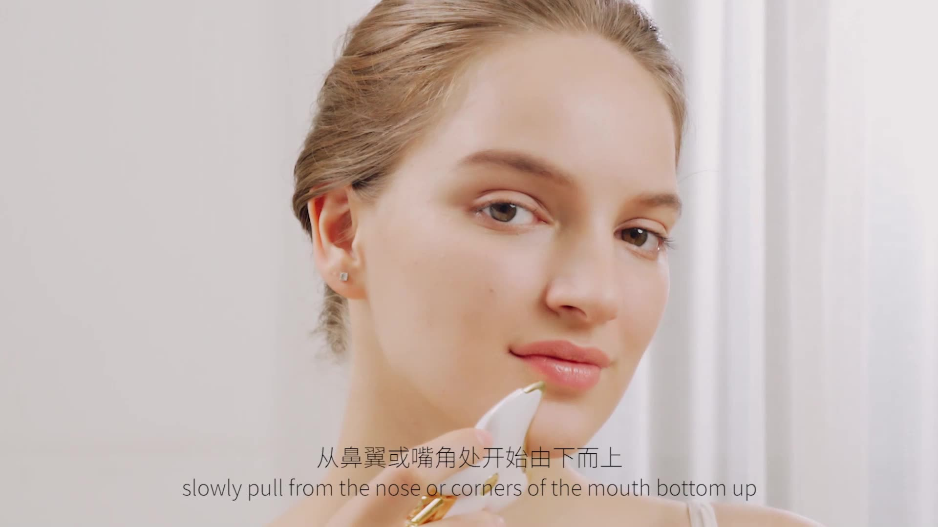 2021 NEW Electric Tools Face Massage Guasha Board Electric Scraping mini electronic beauty product