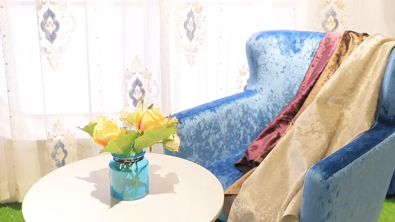 Tissu en velours glacé 100% polyester pour canapé, vente en gros, usine chinoise