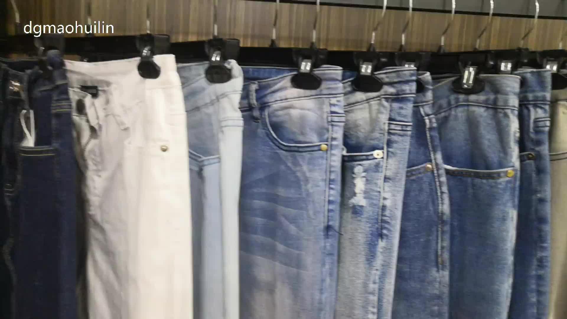 कपड़े निर्माता Mens व्यथित फट बाइकर जीन्स 12 oz