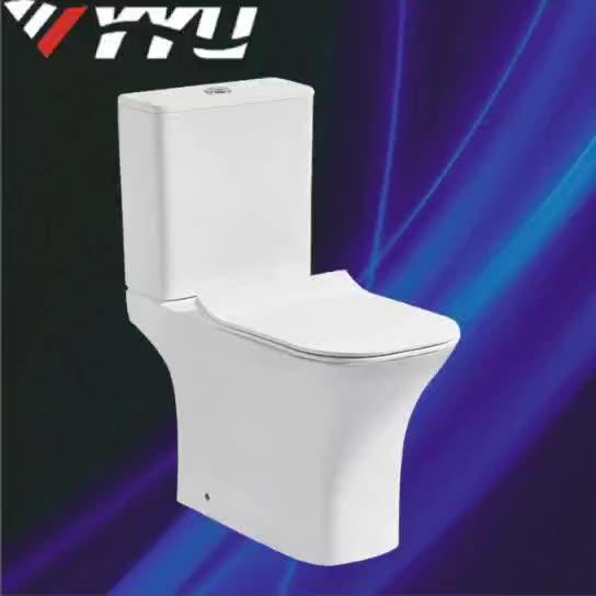 مقعد مرحاض YYU ، قطعتين ، مربع ، للنساء, مرحاض مربع من قطعتين ، مرحاض المملكة المتحدة ، مقعد المرحاض لتباطي السوق الأوروبي ، مقاس Y8120