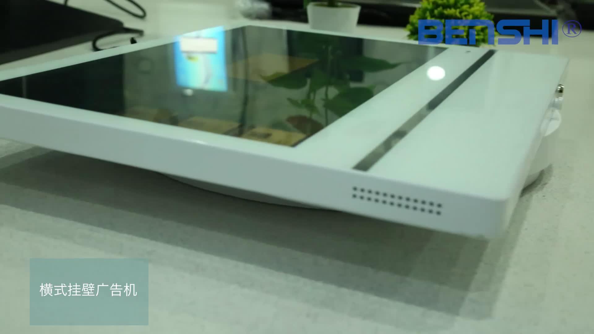 """18.5 """"Kecil Lift Digital Signage Jaringan LCD Display Layar Iklan"""
