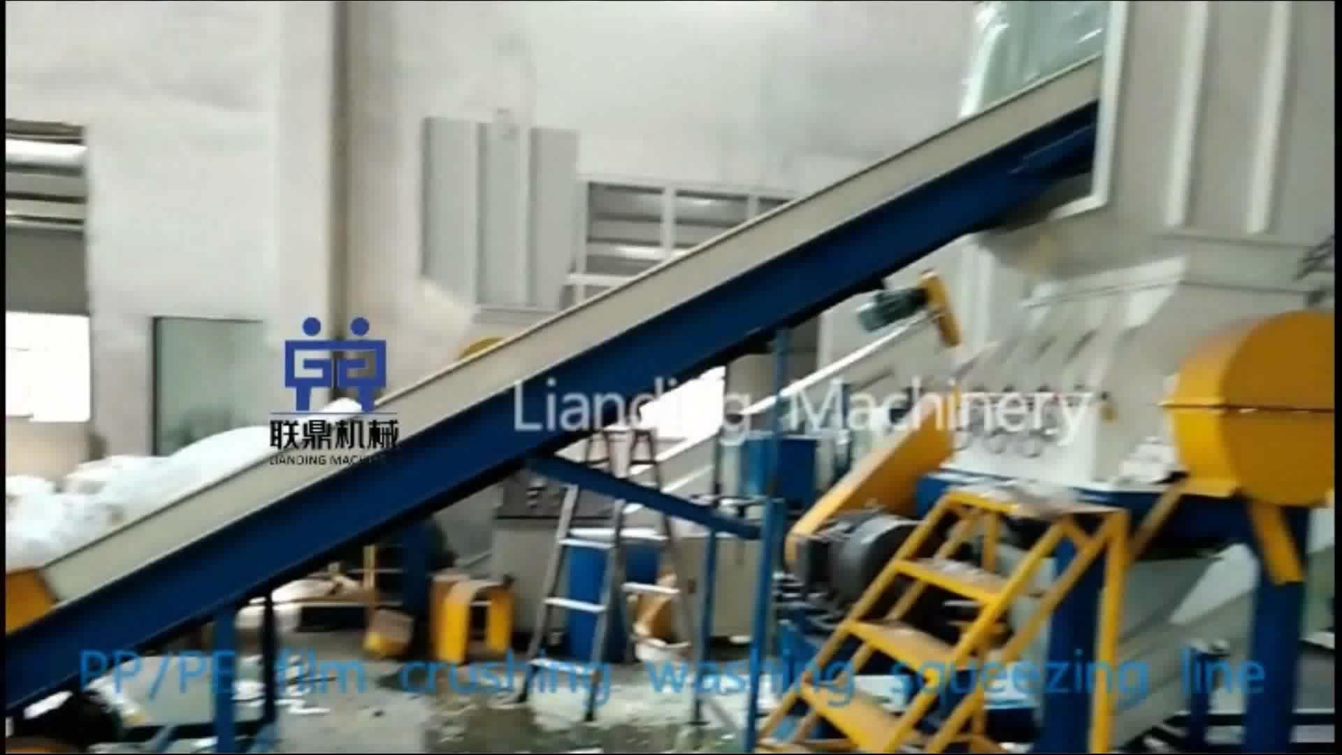Capacity 1000kg/h Waste Plastic Recycling Machine PP PE Film Bags Washing Line