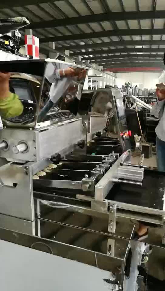 Bladerdeeg making machine/commerciële cookie press machine