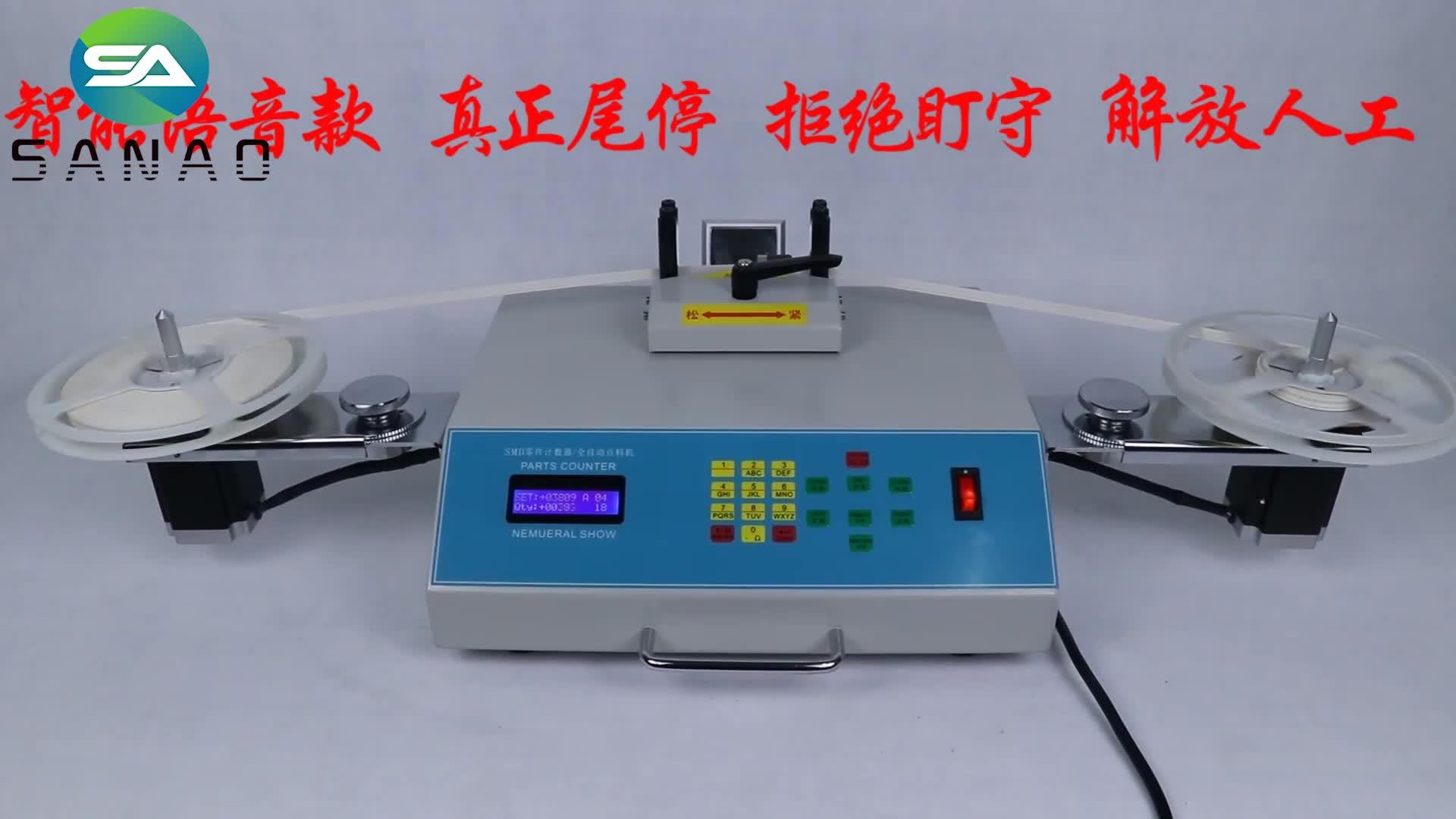 Otomatis Lampu LED SMD Strip Komponen Counter Keripik Menghitung Mesin SMD Bagian Counter Mesin SA-SMD