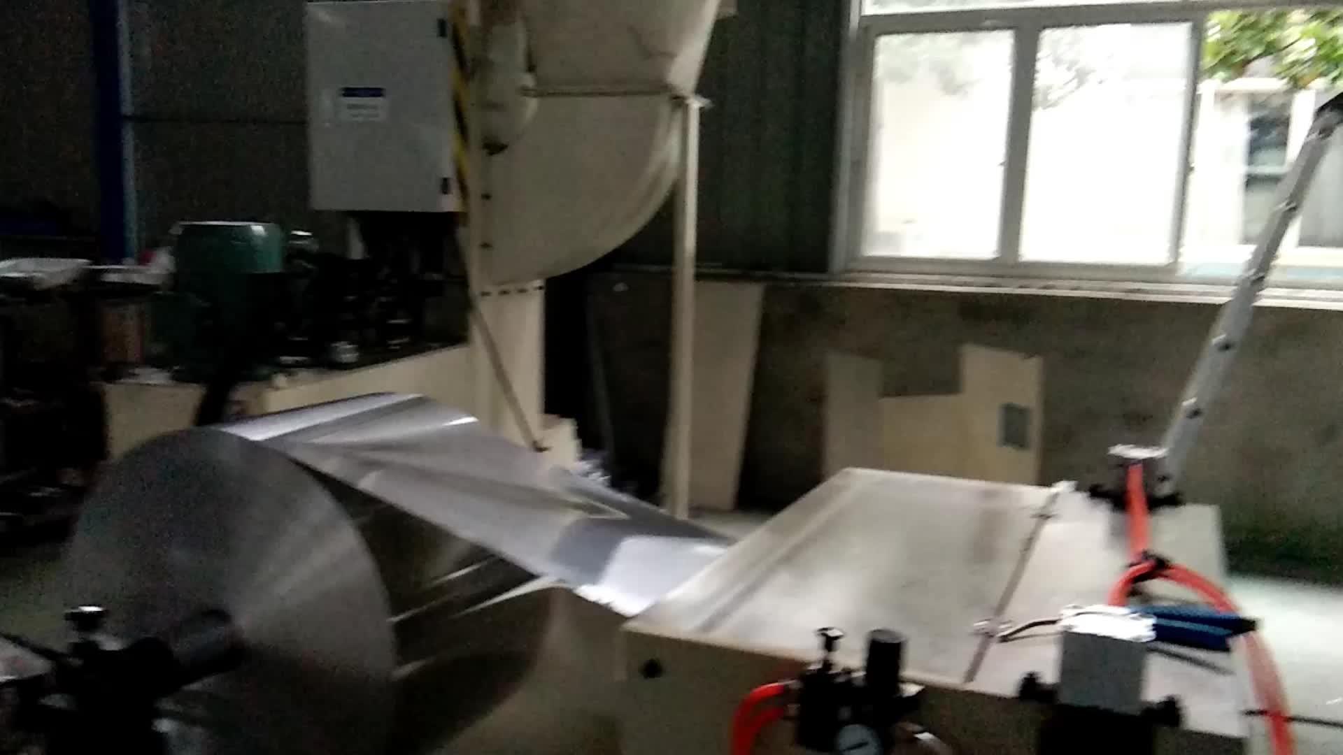 เครื่องทำบรรจุภัณฑ์อลูมิเนียมฟอยล์ประสิทธิภาพสูง