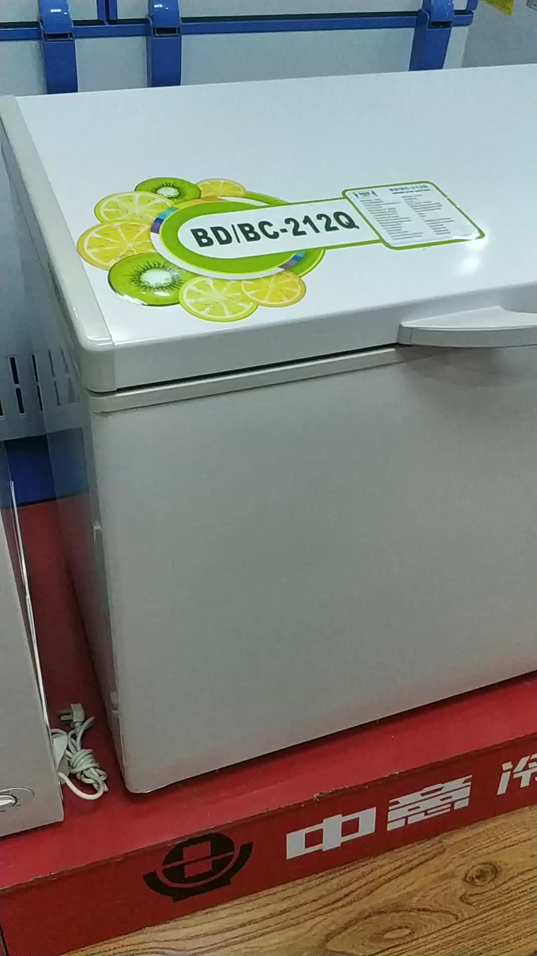 BERING BD/BC-212DC DC 12V Chest Freezer