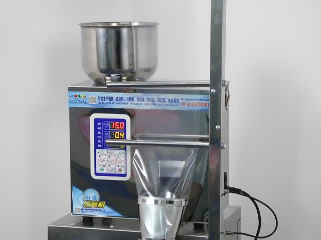Cheap automatic spice powder weighing packaging machine