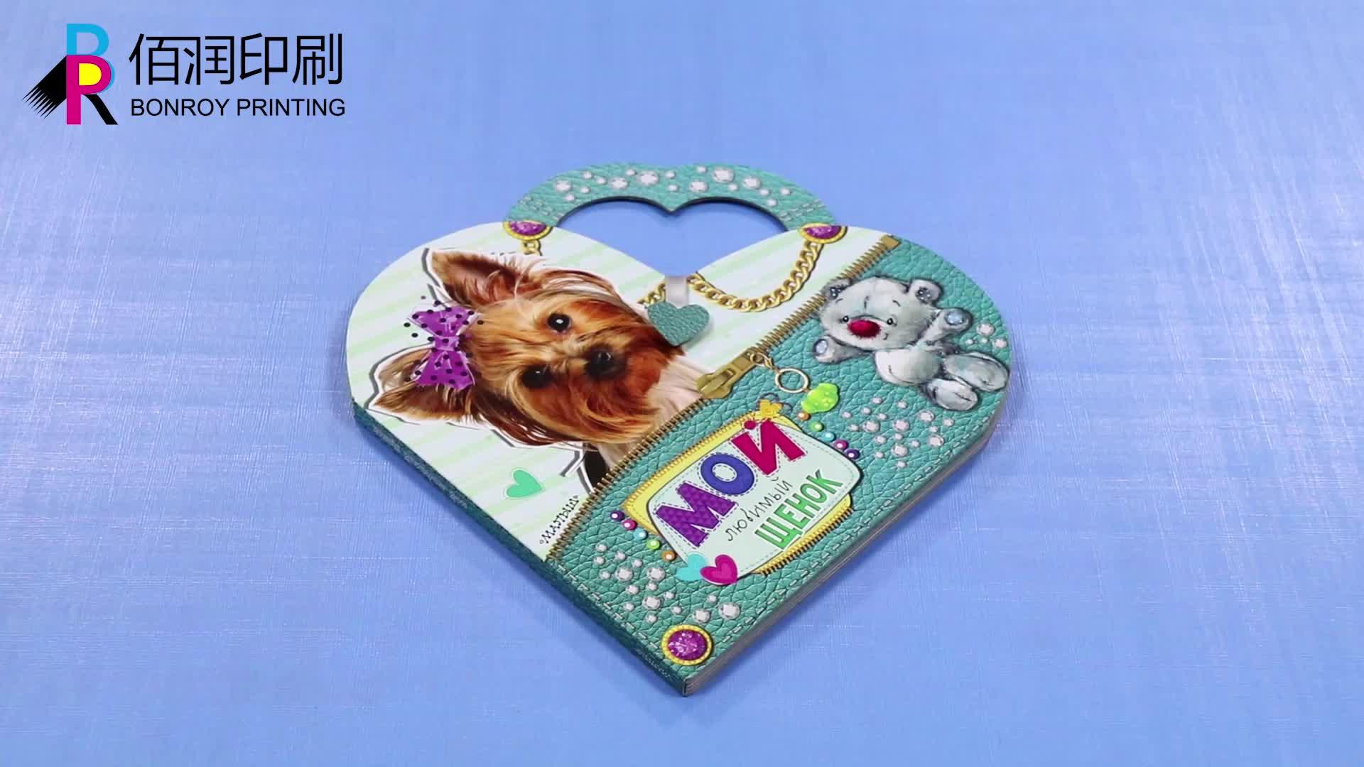 Custom Luxury Heart Shape เกสต์งานแต่งงานอัลบั้มรูปกระดาษแข็งหนังสือพิมพ์