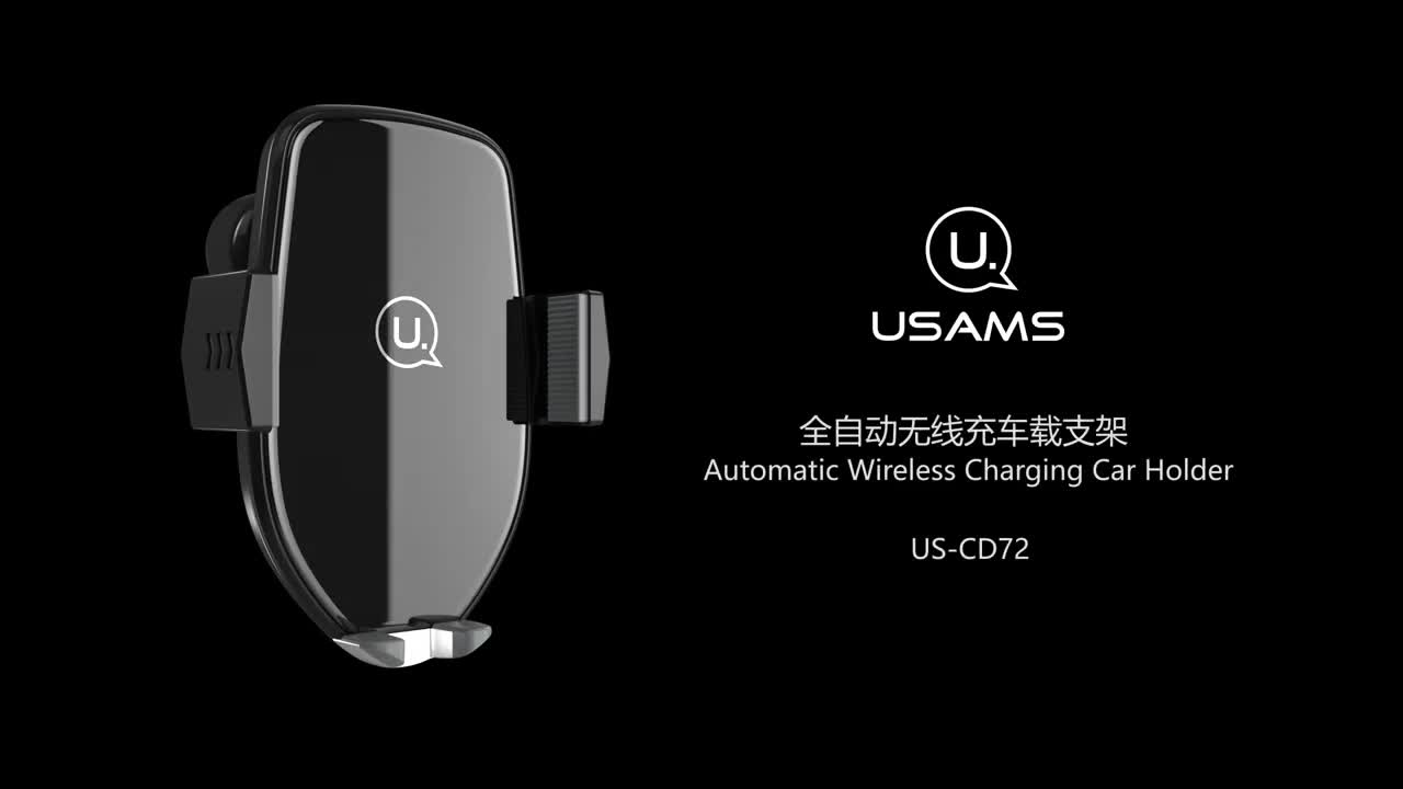 USAMS US-CD72 10W 360 Automatic Glass Car Holder Wireless Mobile Phone Charger