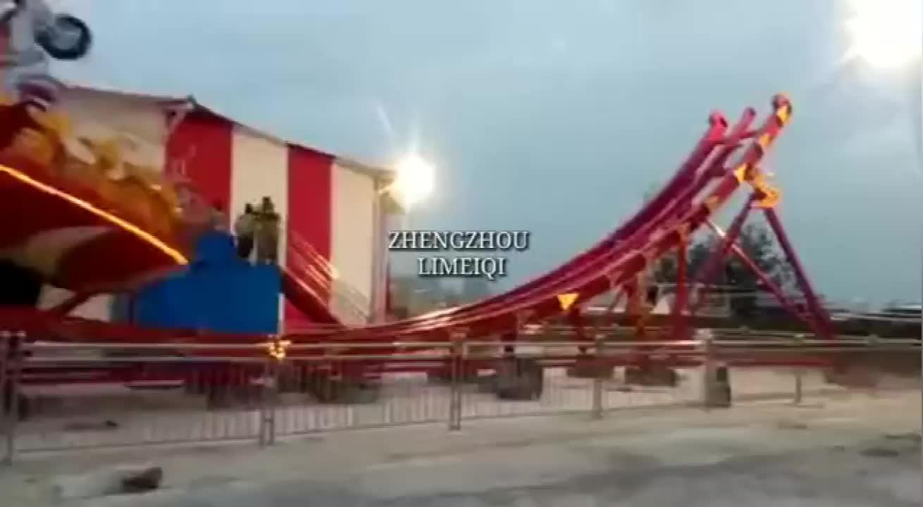 Flying UFO Rides Luna amusement park sliding equipment flying UFO disco rides for sale