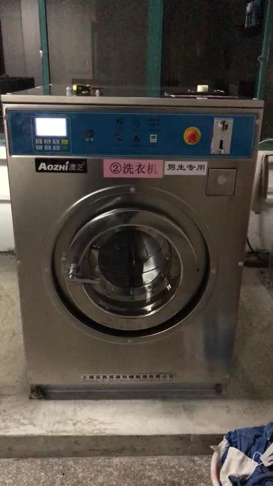 Self Service Coin Operated Washing Machine And Dryer For