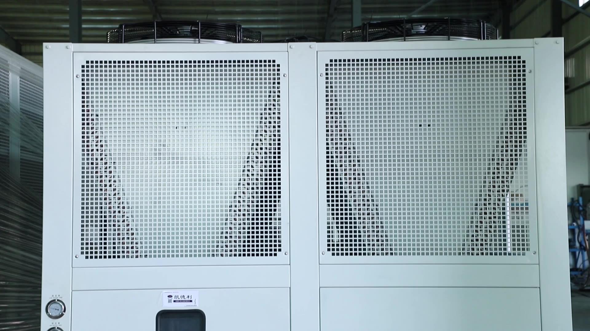 Sistema de refrigeração para o tanque de água compressor de refrigeração em circuito fechado compland unidades de plantas