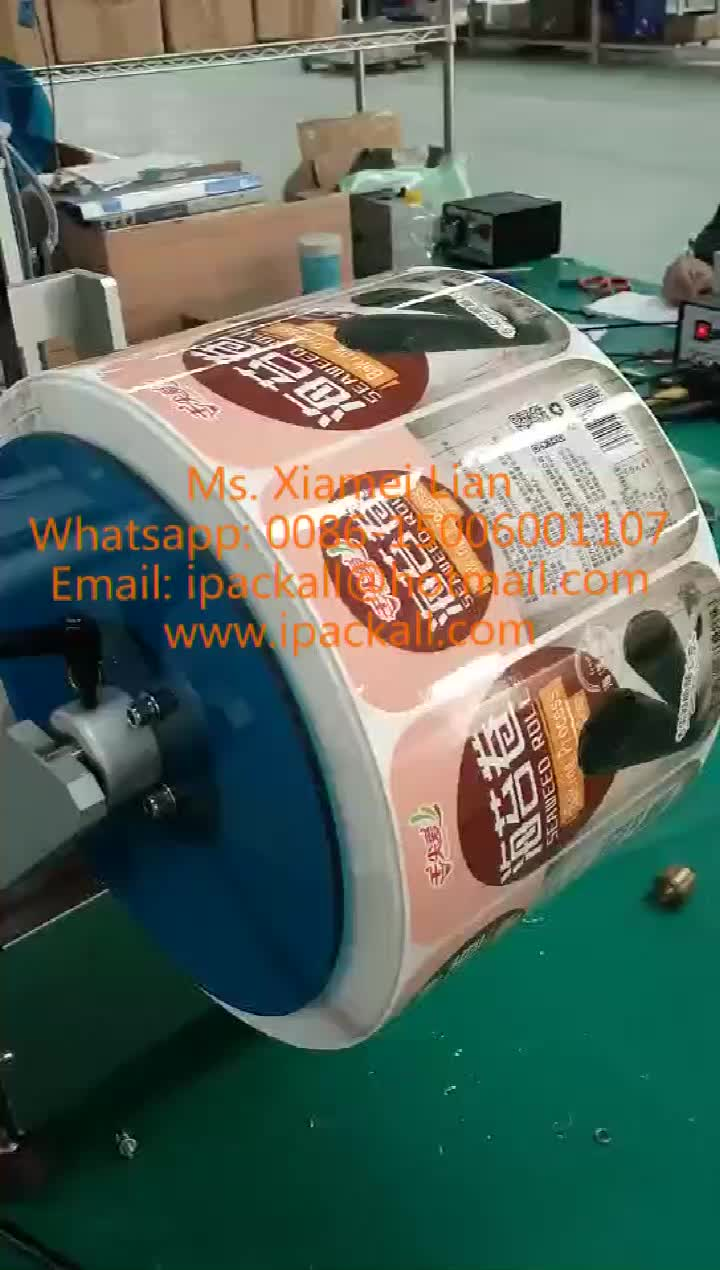 NY-824 Semi automatic 싼 Round 병 Rotary Labeling 기계 블 어플리케이터 System with Date Coding 기계