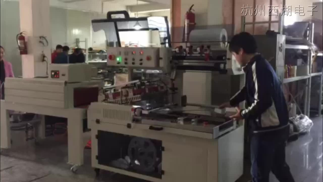 New type FQL-5545+BS-4520Automatic L Sealer and Shrink tunnel