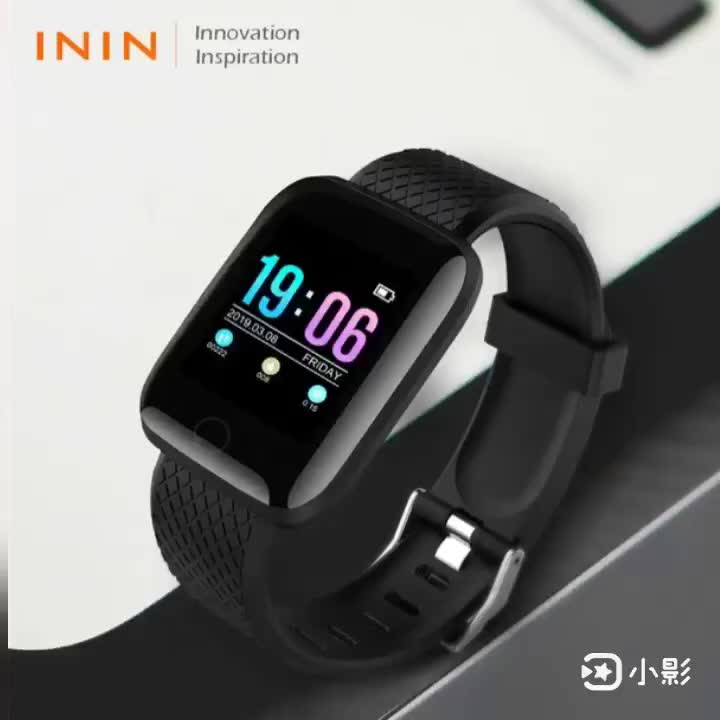 Free Shipping D13 116plus Smart Watch Men and women Android IOS Mobile Phone Heart Rate Waterproof Tracker Blood Pressure Oxygen