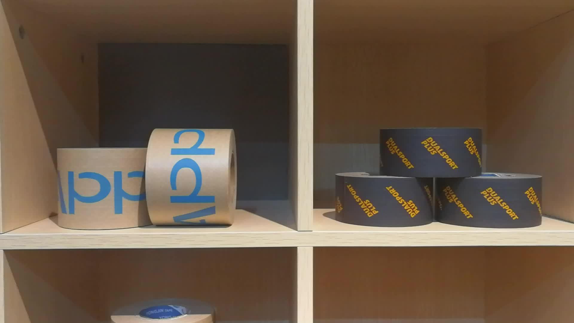 מותאם אישית מודפס קראפט אריזת קלטת, מותאם אישית מודפס קראפט אריזת נייר קלטת