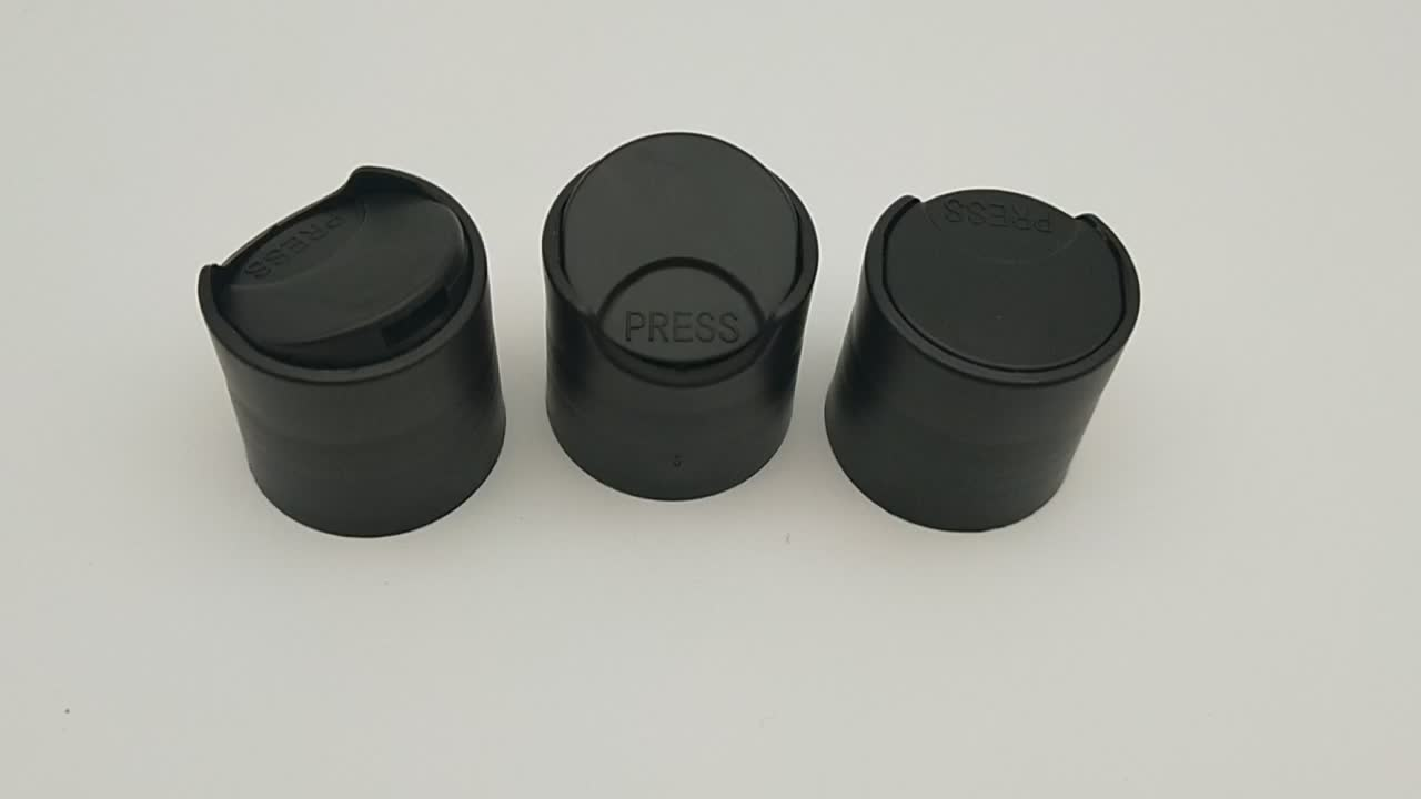 24mm matte black plastic disc press top cap for cosmetic